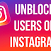 How to Unblock somebody From Instagram