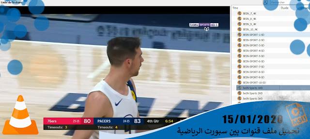 IPTV Sports Free M3u Channels 2020