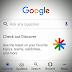 गूगल सर्च टिप्स एंड ट्रिक्स | एकदा वाचा.