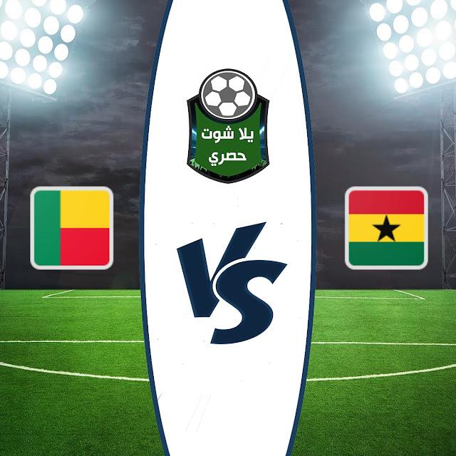 مباراة غانا وبنين