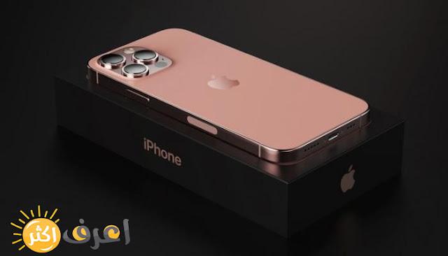 ملخص مؤتمر ابل apple والاعلان عن هواتف ايفون 13 iPhone