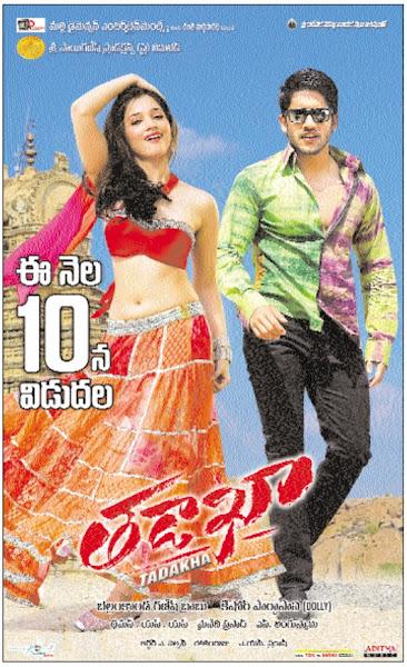 Poster of Thadaka 2016 720p DVDRip Hindi Dubbed Full Movie Download