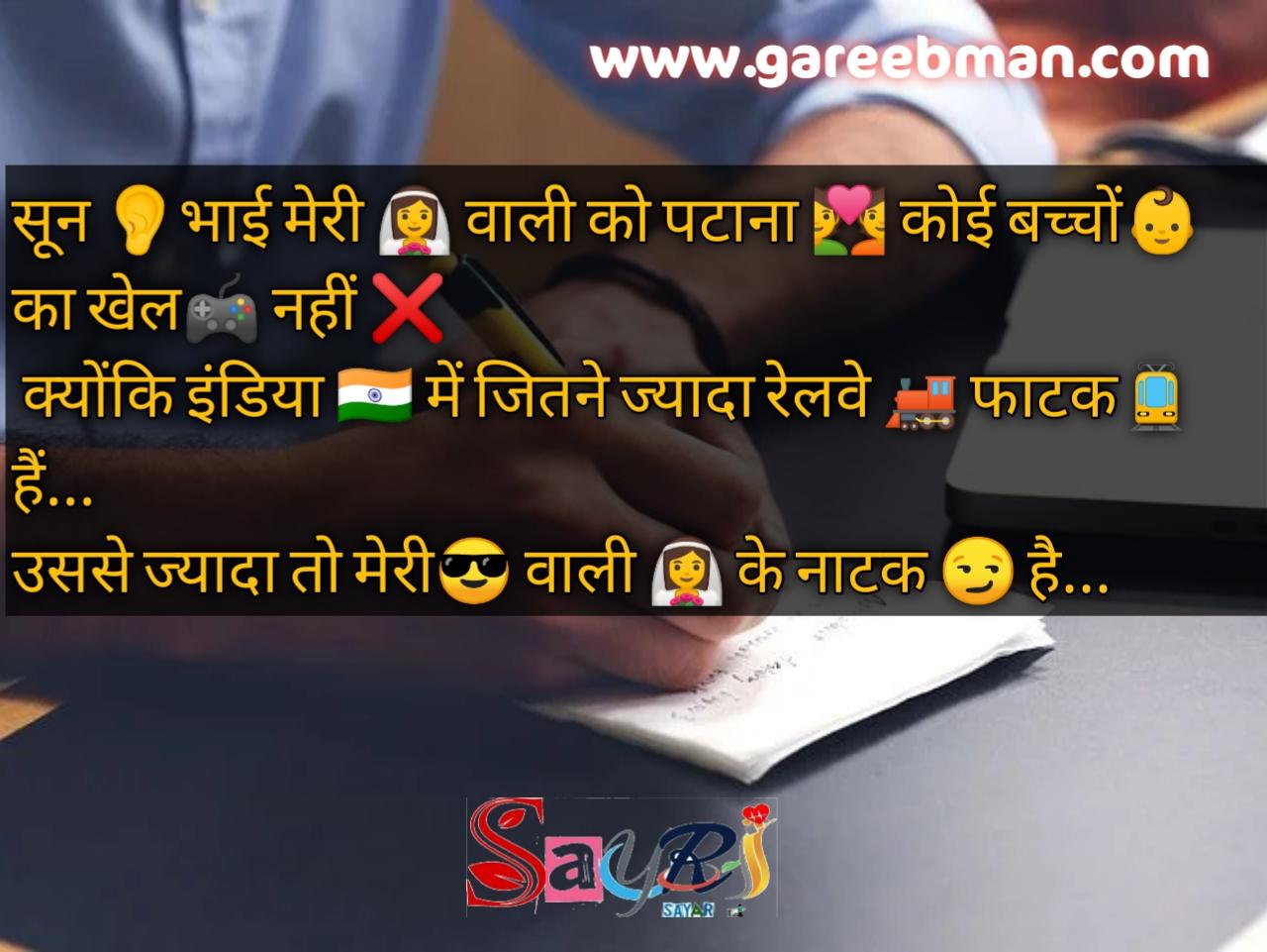 boys attitude image shayari hindi new