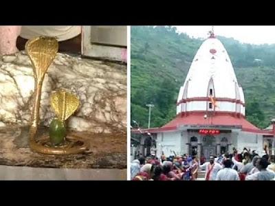 buddh-amarnath-mandir