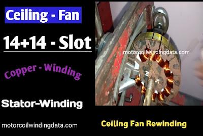 ceiling fan rewinding