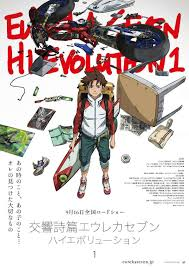Koukyoushihen Eureka Seven: Hi-Evolution 3