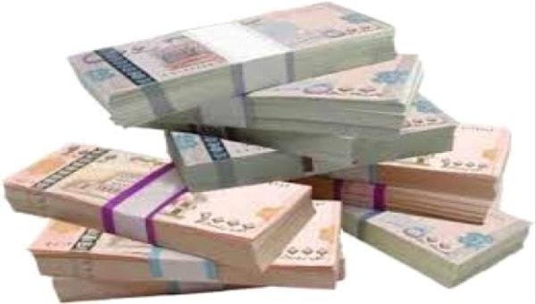 اسعار الصرف ليوم الاحد بتاريخ 25 مارس
