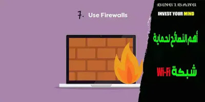 Top 10 Tips To Protect Your Home Wi-Fi Network