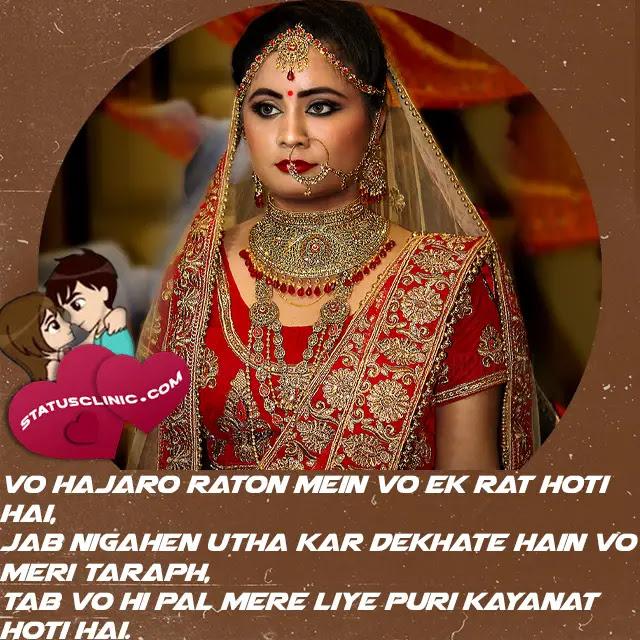 lovely-status-Shayari-in-Hindi