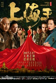Watch Lord of Shanghai Online Free 2016 Putlocker