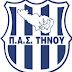 LIVE STEAMING: ΑΕ ΜΥΚΟΝΟΥ - ΠΑΣ ΤΗΝΟΥ