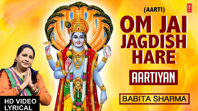 Om Jai Jagadish Hare Aarti Lyrics in Hindi