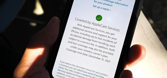 كيفية معرفة حالة وصلاحية الضمان في هواتف الايفون بطريقتين