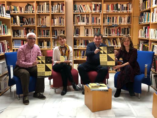 El Institut Valencià de Cultura presenta, junto a la FSMCV y Bankia, el concierto y el congreso 'Música a la Llum'