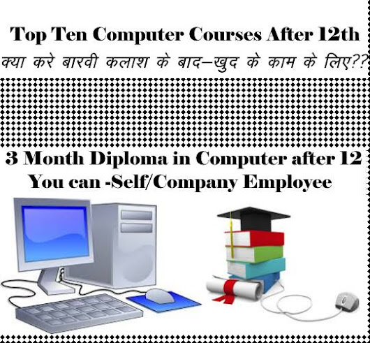Top Ten Computer Courses after 12th in any Stream | Three Month Diploma Courses