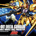 Gunpla Lineup: March 2012 with official release dates