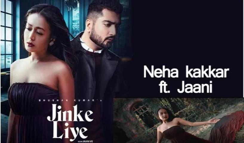 """Jinke Liye Mp3 Download (जिनके लिए)  - Neha Kakkar Feat. Jaani - B Praak - Arvindr Khaira - Bhushan Kumar, Jinke Liye Lyrics (जिनके लिए)  - Neha Kakkar Feat. Jaani - B Praak - Arvindr Khaira - Bhushan Kumar, Gulshan Kumar & T-Series present  Bhushan Kumar's latest music video """"Jinke Liye"""". This new song is from the album Jaani Ve and sung by Neha Kakkar featuring Jaani. The music for this song is composed by B Praak. The video director for this song is Arvindr Khaira.    Song - Jinke Liye Album - Jaani Ve Singer - Neha Kakkar Feat. Jaani Composer and Lyrics - Jaani Music - B Praak Music Label - T-Series , Jinke Liye - Neha Kakkar - Lyrics In English    Tere liye meri ibaadatein wohi hain  Tere liye meri ibaadatein wohi hain  Tu sharam kar teri aadatein wohi hain  Tu sharam kar teri aadatein wohi hain    Jinke liye hum rote hain  Ho jinke liye hum rote hain  Woh kisi aur ki baahon mein sote hain    Jinke liye hum rote hain  Woh kisi aur ki baahon mein sote hain  Hum galiyon mein bhatakte phirte hain  Woh samandar kinaaron pe hote hain    Jinke liye hum rote hain  Woh kisi aur ki baahon mein sote hain    Paagal ho jaoge aana kabhi na  Galiyon mein unki jaana kabhi na  Jaana kabhi na  Hum zinda gaye kareeb unke  Ab dekho mare huye laute hain  googleblogg.com  Jinke liye hum rote hain  Woh kisi aur ki baahon mein sote hain    Hathon se khelte honge ya pairon se  Fursat kahan ab unko hai ghairon se  Hathon se khelte honge ya pairon se  Fursat kahan ab unko hai ghairon se  Unki mohabbatein har jagah  Woh jo kehte the hum iklaute hain    Jinke liye hum rote hain  Woh kisi aur ki baahon mein sote hain    Kabhi yahan baat karte ho  Kabhi wahan baat karte ho  Aap bade log ho saahab  Humse kahan baat karte ho    Aaj us shakhs ka naam batayenge  Jaani tha Jaani mile jis kaayar se  Ghalti thi chhoti mohabbat kari jo  Ghalti badi thi ke kar baithe shayar se    Aag ka dariya zafa unki  Har din lagane gote hain    Jinke liye hum rote hain  Kisi aur ki baahon mein sote hain  Jinke l"""