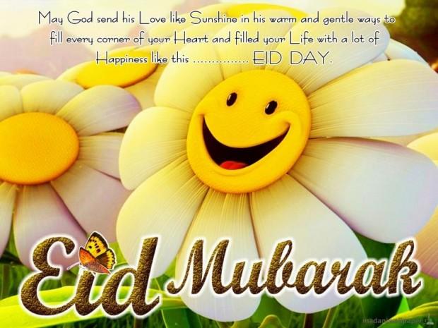 Eid Mubarak 2017 HD Wallpapers Download Free