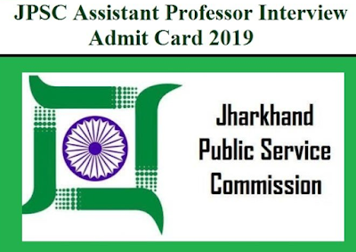 Naukri Sarkari: JPSC Assistant Professor Interview Date / Call Letter 2019