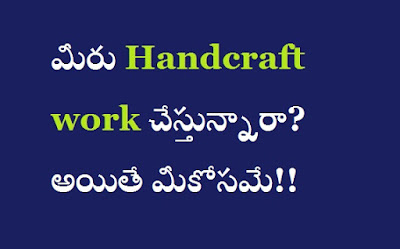 Are-you-doing-Handcraft-work-But-for-you