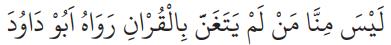yang harus diperhatikan dalam membaca al-Quran