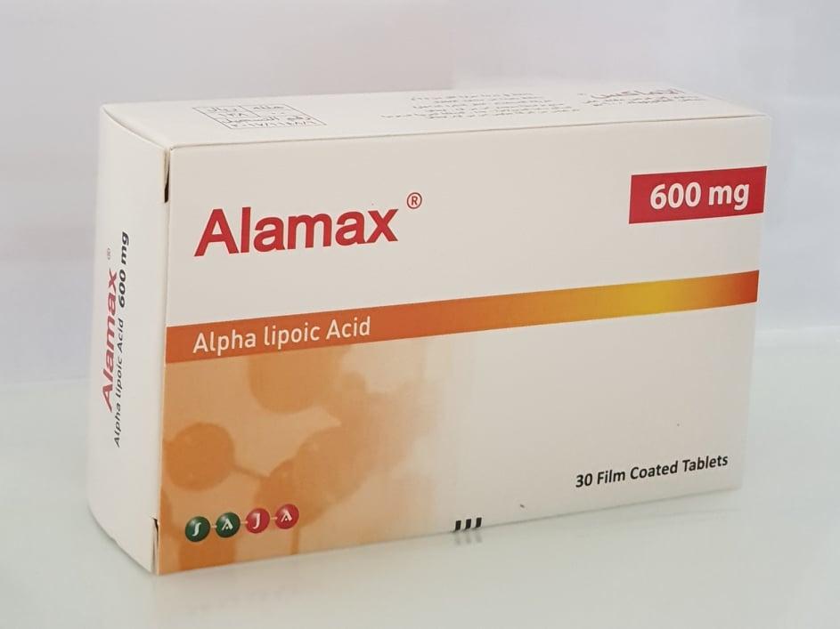 الاماكس 600 Alamax Tablets لعلاج التهاب الأعصاب لمرضى السكر