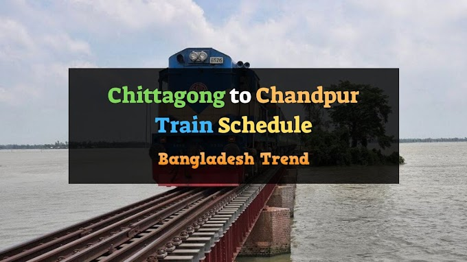 Chittagong to Chandpur Train Schedule and Ticket Prices 2019