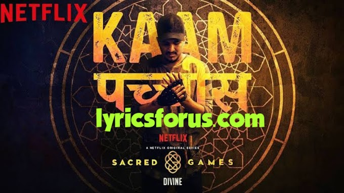 Kaam 25 /काम 25 Rap Song Lyrics -DIVINE