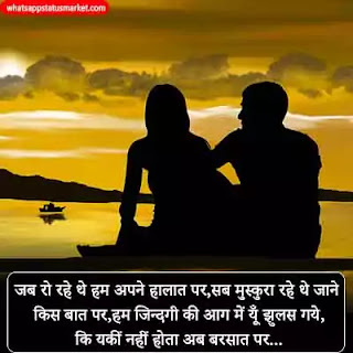 dosti dhokha shayari image