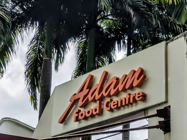 Adam_Food_Centre