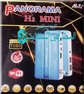 فلاشة الاصلية  PANORAMA H2 MINI الازرق