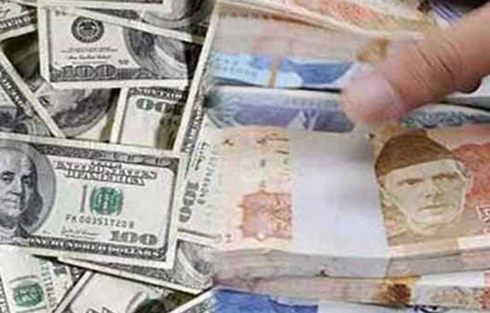Rupee gets stronger due to lower dollar value