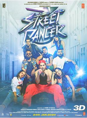 Street Dancer 3D From Lyrics Song Bezubaan Kab Se Song