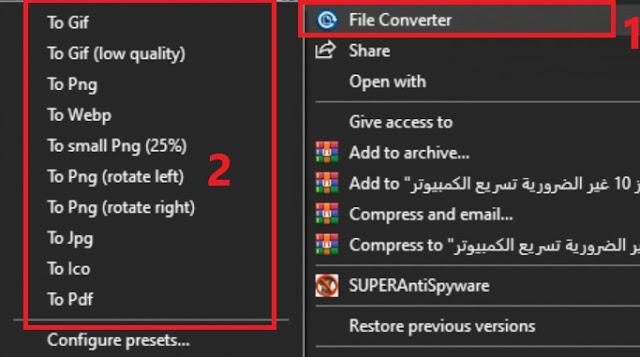 برنامج File Converter