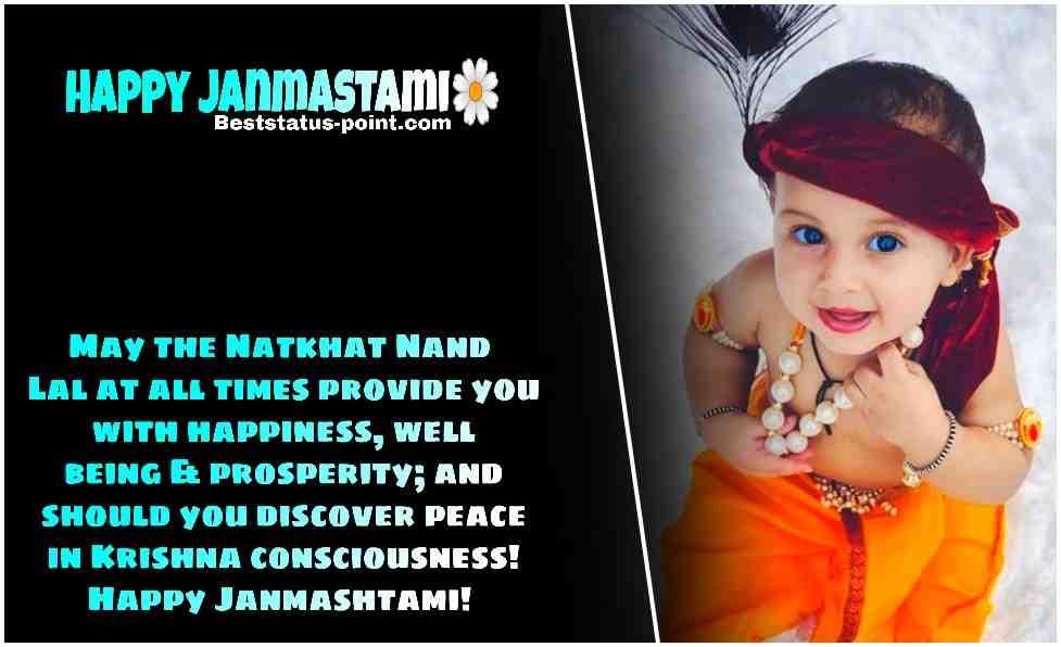 Best_Janmashtami_Images