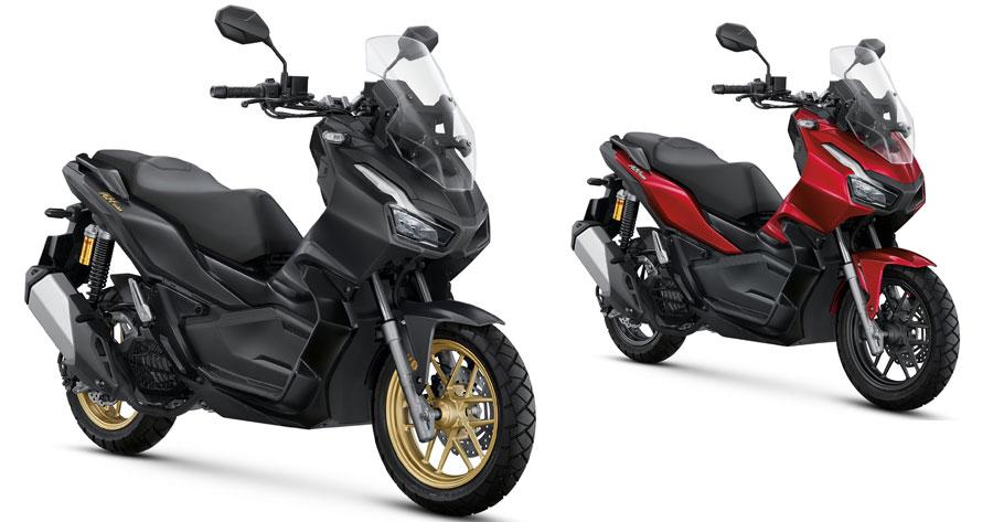 Honda ADV350, new Honda ADV350, 2022 Honda ADV350, Honda ADV350 2022,honda adv350 thailand,honda adv 350cc,honda adv 350 price philippines,honda adv 350 malaysia,honda adv 350 news,honda adv 350 indonesia