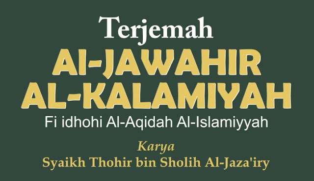 jawahirul kalamiyah pdf download