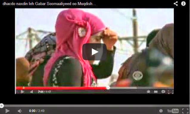 Siil Somali Youtube