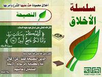 بطاقات تربوية دينية السنوات التعليمية 9_2.jpg