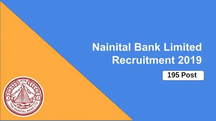 Nainital Bank Recruitment 2019