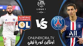 مشاهدة مباراة باريس سان جيرمان وليون بث مباشر اليوم 21-03-2021 في الدوري الفرنسي