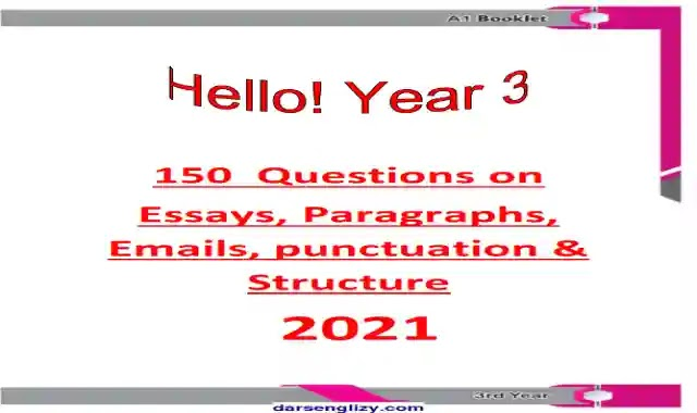 150 سؤال بالاجابات على البراجراف وعلامات الترقيم للصف الثالث الثانوي لحل اسئلة الـ Writing هدية من كتاب A1