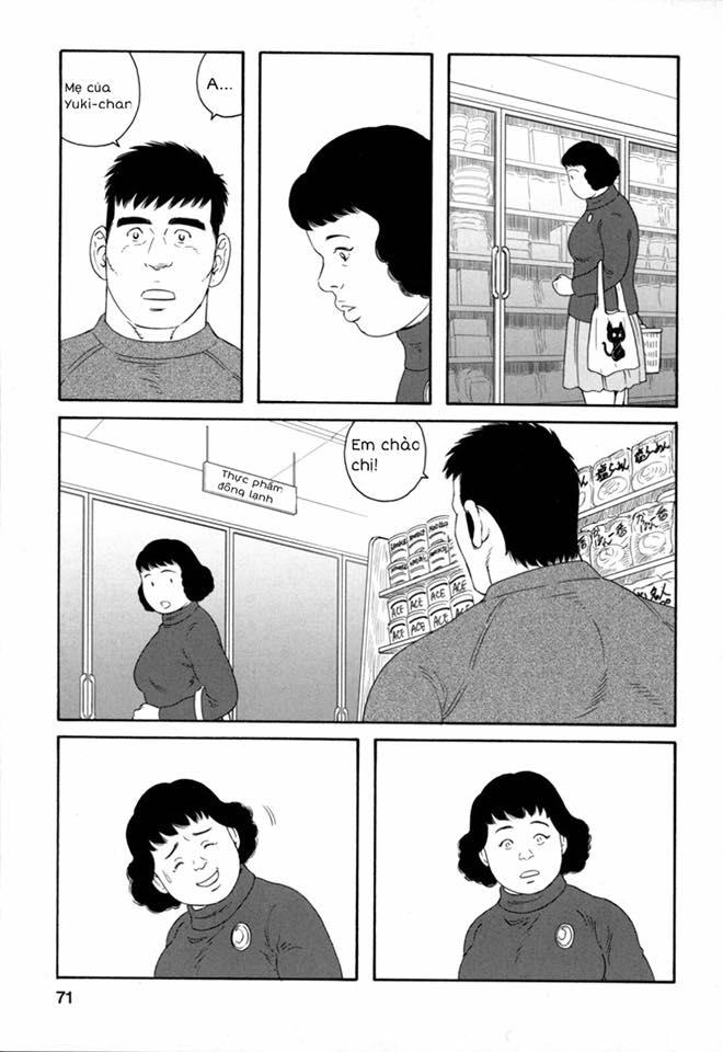 Trang 19 - Người chồng của em tôi-Chap 10 Vol.2 (- Gengoroh Tagame) - Truyện tranh Gay - Server HostedOnGoogleServerStaging