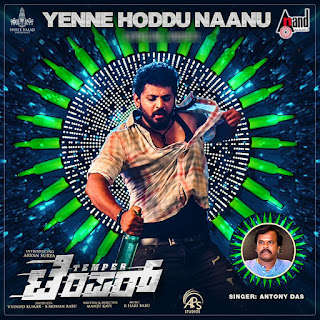 temper kannada movie cast, temper movie in kannada, temper cast, temper full movie, temper movie download in tamilrockers, filmy2day