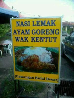 Nasi Lemak Ayam Goreng Wak Kentut