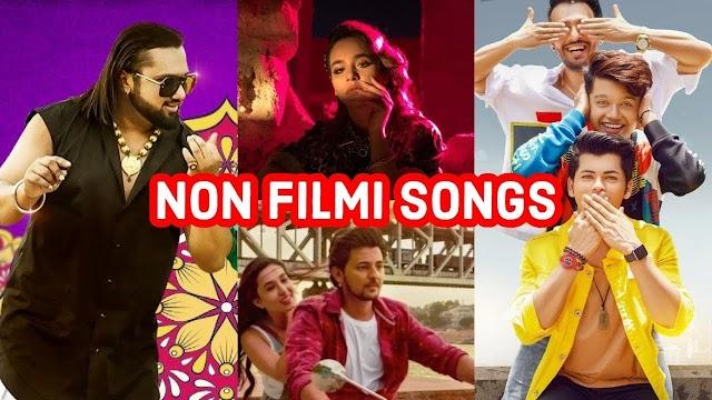 दिल्ली हाई कोर्ट में नॉन फिल्मी सॉन्ग्स का सेंसर बोर्ड बनाने के लिए पीटीशन, दलील- ऐसे गानों की अश्लील भाषा महिलाओं के लिए ठीक नहीं