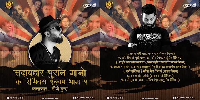 Sada Bahar Purane Gaano Ka Remix Album Bhag-1 – DJ Toons
