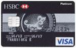 Kartu Kredit HSBC Visa Platinum, Bisa Aply/ajukan secara Online