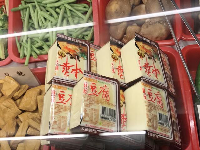 馥野蔬食炸物~雞蛋豆腐