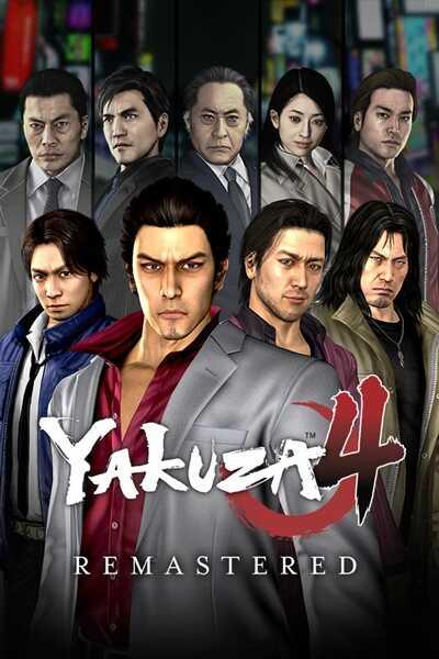 โหลดเกมส์ [Pc] Yakuza 4 Remastered